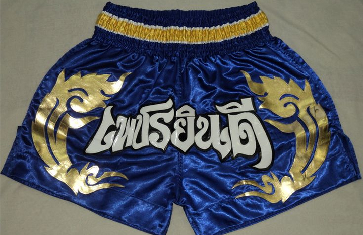 Top 10 Best Muay Thai Shorts of (2021) Review