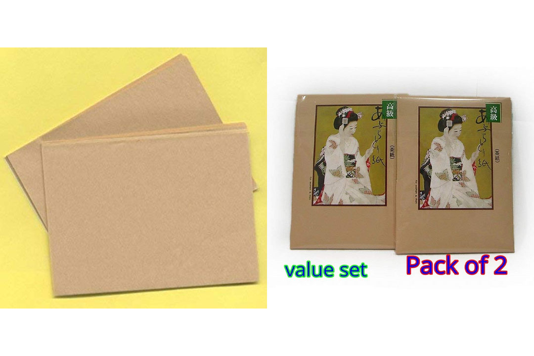 2 X Japanese Premium Oil Blotting Paper 200 Sheets